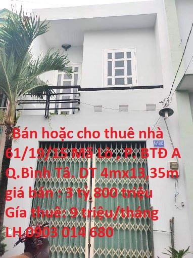 Bán Hoặc Cho Thuê Hẻm 4m Số 61/19/15 Đường Mã Lò , P. Bình Trị Đông A , Quận Bình Tân